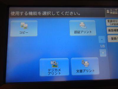 usb-printer3.jpg