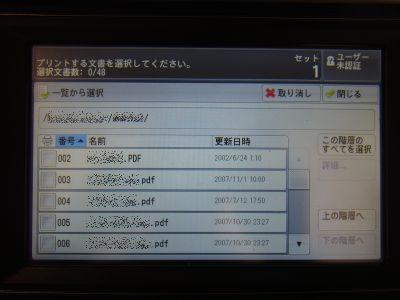 usb-printer5.jpg