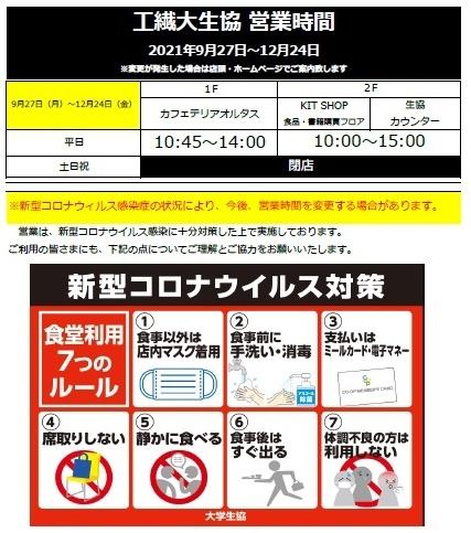 hakama202110-1.jpg