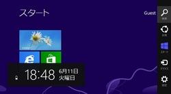 Windows8_バックアップ1.jpg