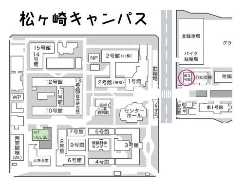 松ヶ崎構内3号館.jpg