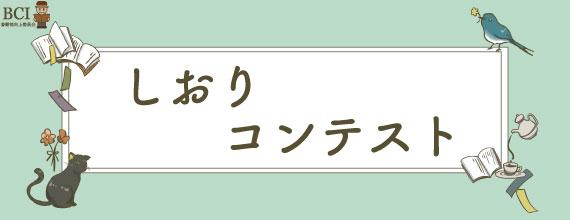 bci-4_01.jpg