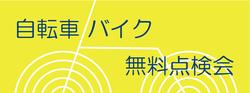 jibaten1.jpgのサムネイル画像のサムネイル画像
