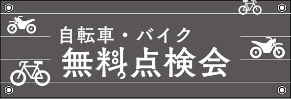 zibaten-banner.jpg