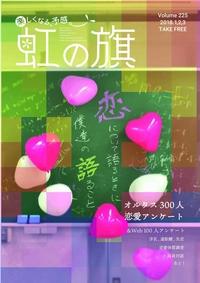 1,2,3,hyoshi.jpg