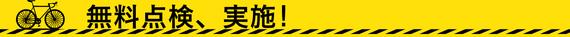 zibatenwebpro_banner1.jpg