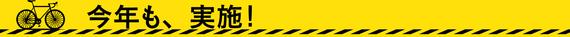 zibatenwebpro_banner2.jpg